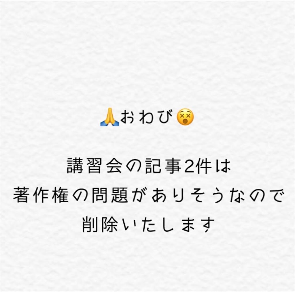 f:id:masanii_origami:20180531125528j:image