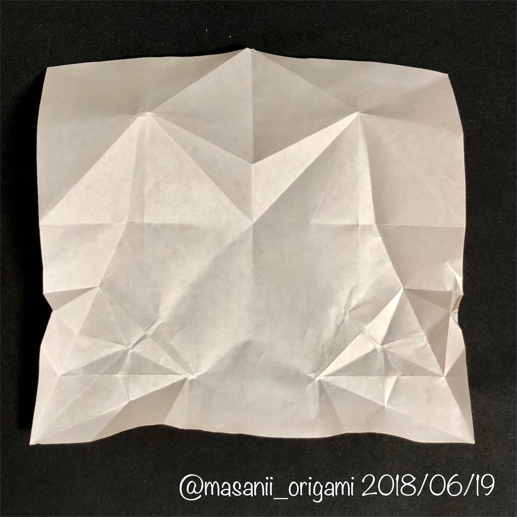 f:id:masanii_origami:20180620002744j:image