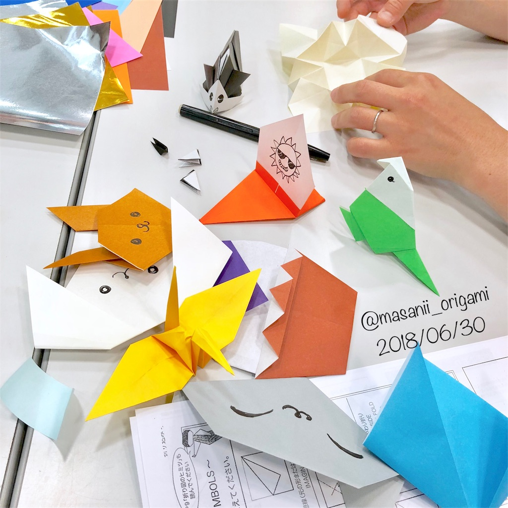 f:id:masanii_origami:20180630235353j:image