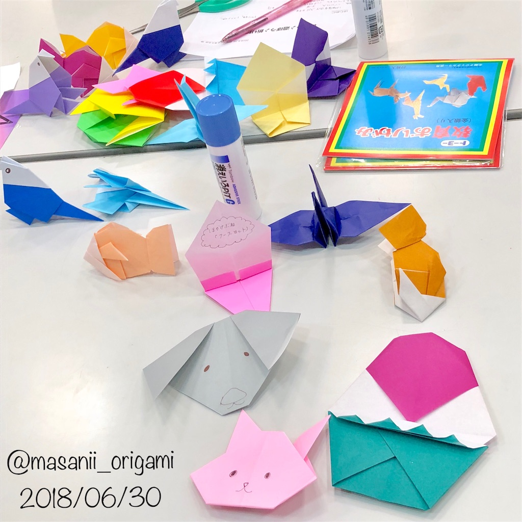 f:id:masanii_origami:20180630235426j:image
