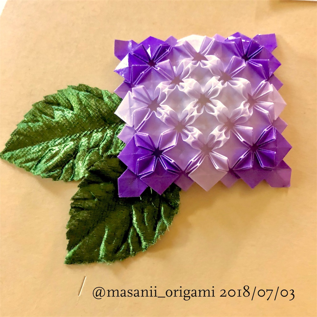f:id:masanii_origami:20180703212057j:image