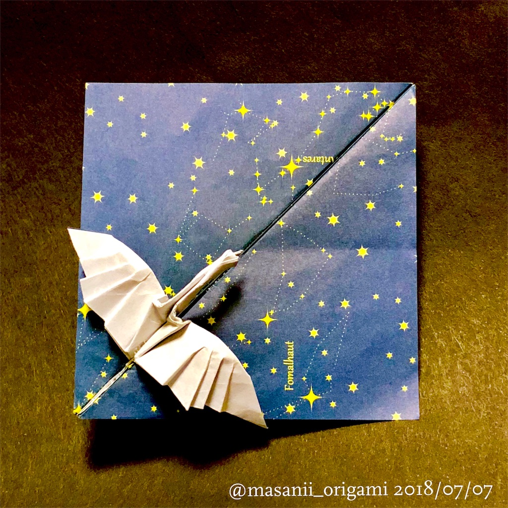 f:id:masanii_origami:20180707203530j:image
