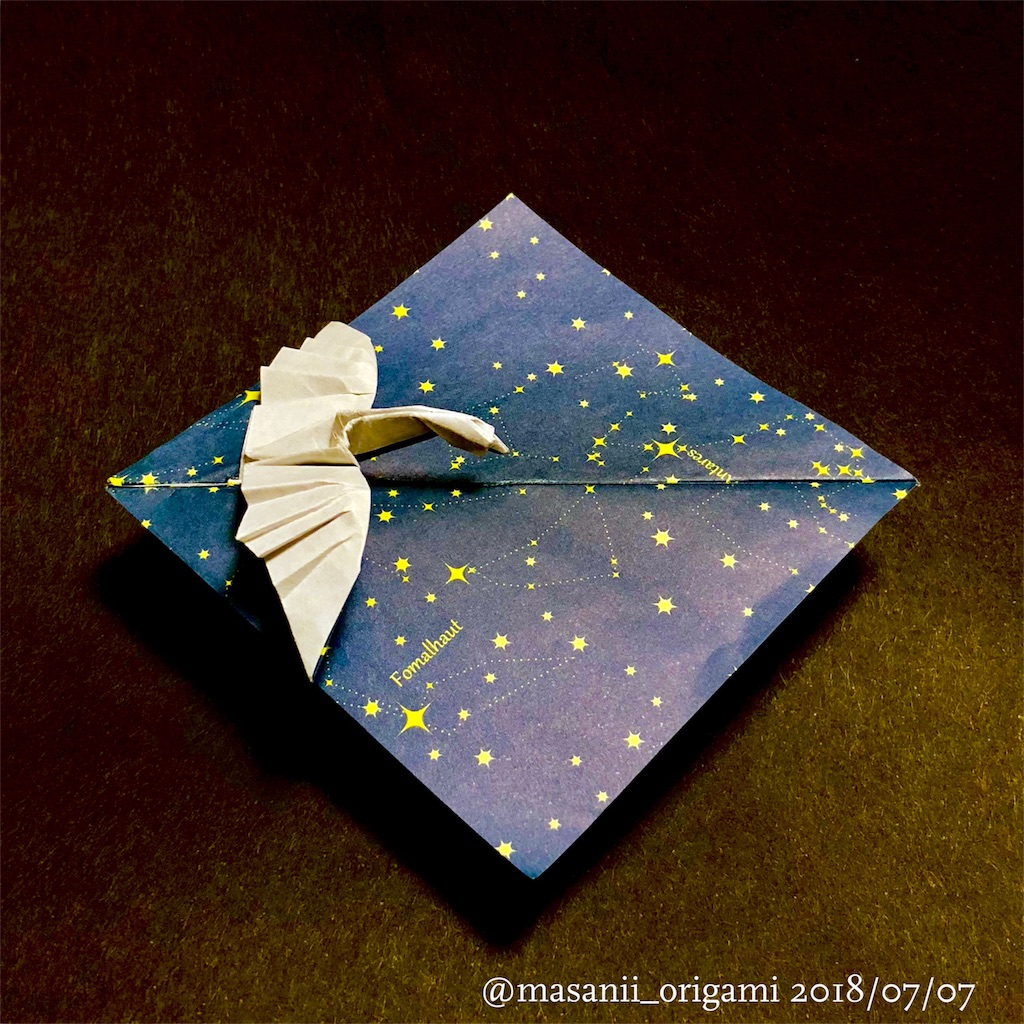 f:id:masanii_origami:20180707203539j:image
