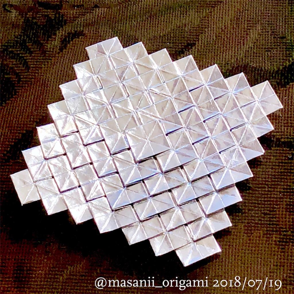 f:id:masanii_origami:20180719210436j:image