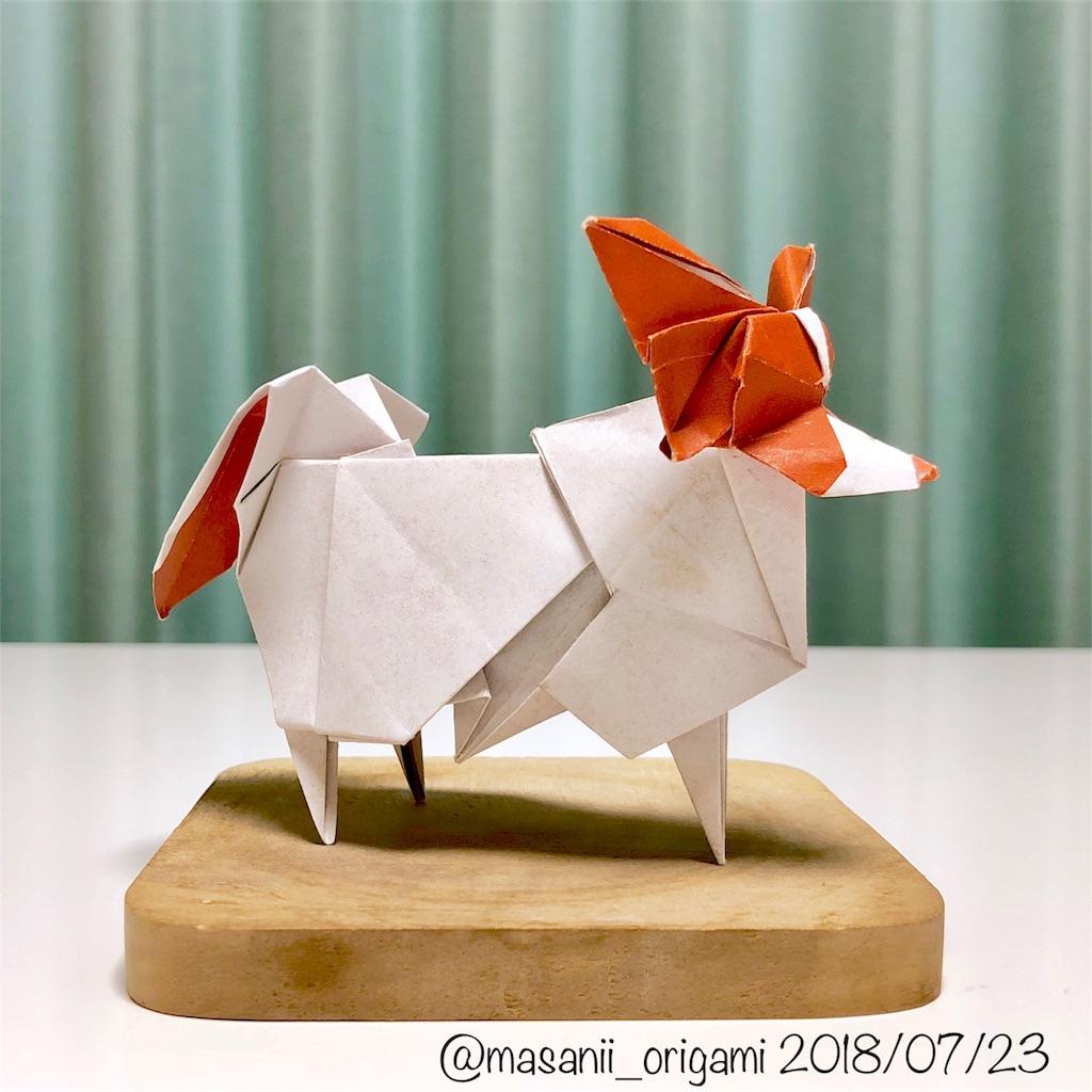 f:id:masanii_origami:20180723210003j:image