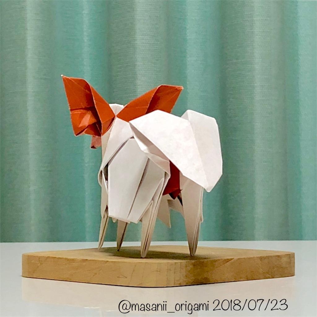 f:id:masanii_origami:20180723210024j:image