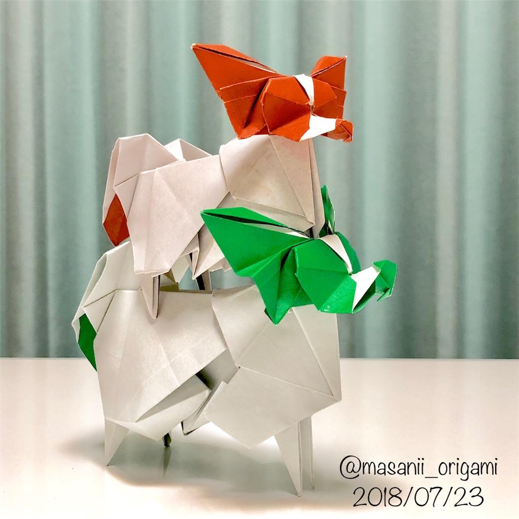 f:id:masanii_origami:20180723210049j:image