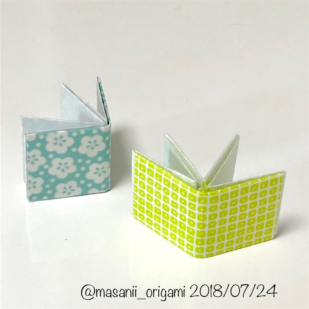 f:id:masanii_origami:20180724235234j:image