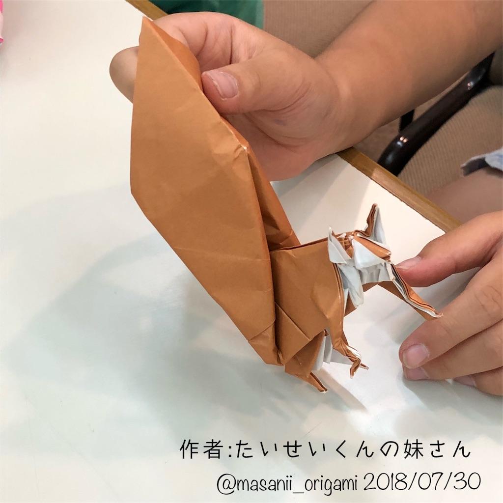 f:id:masanii_origami:20180731004807j:image