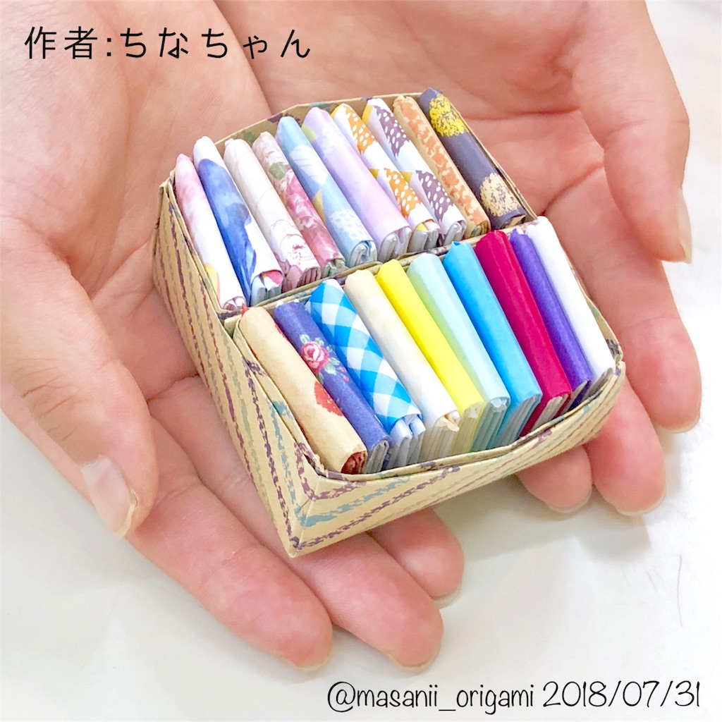f:id:masanii_origami:20180731222041j:image