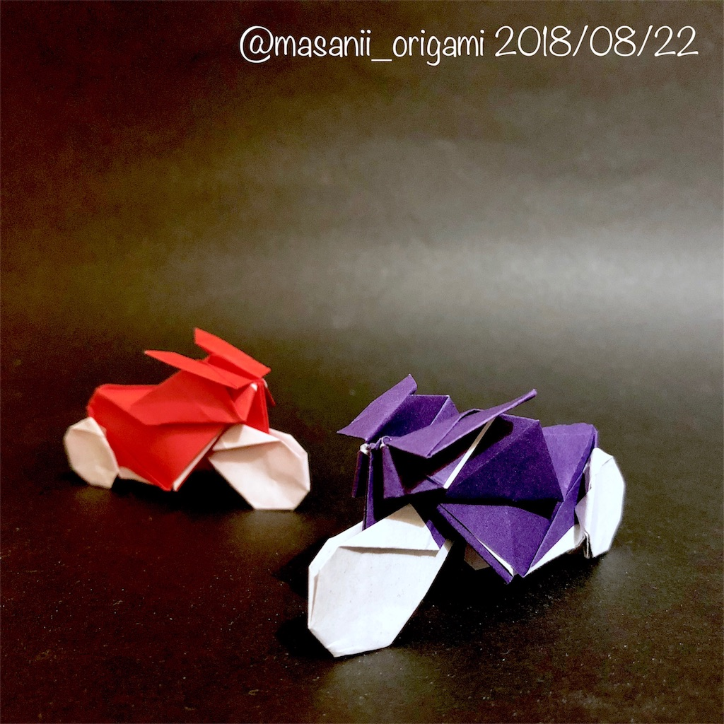f:id:masanii_origami:20180822220525j:image