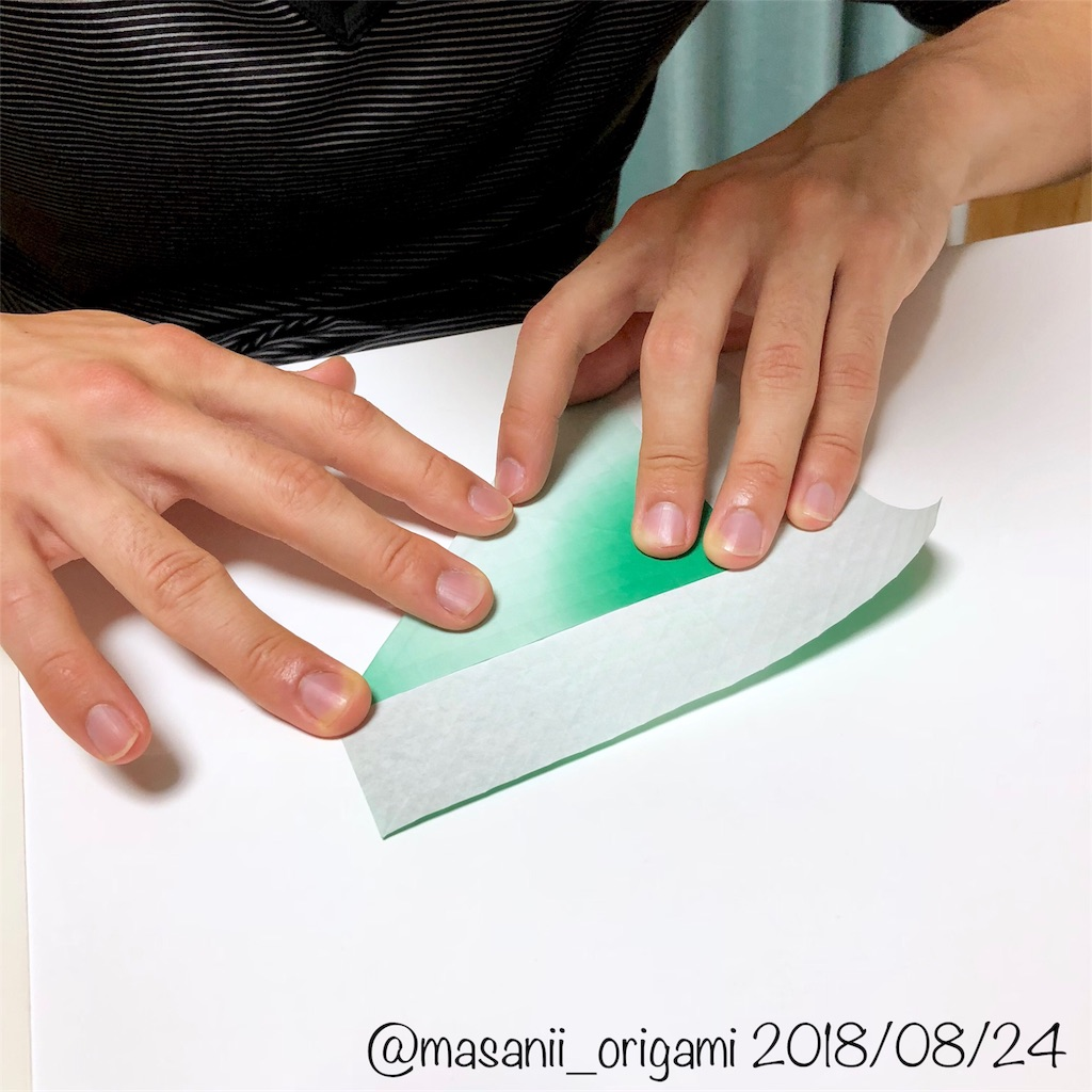 f:id:masanii_origami:20180824232010j:image