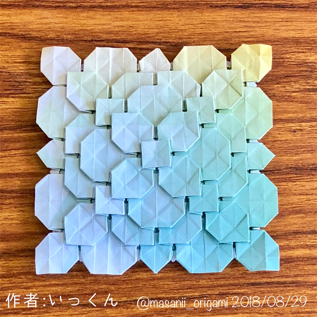 f:id:masanii_origami:20180829192002j:image