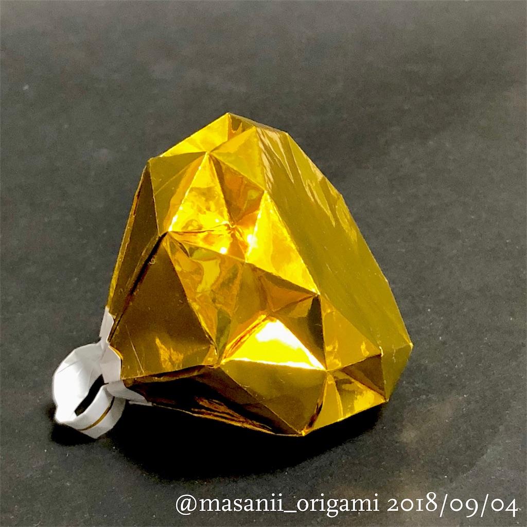 f:id:masanii_origami:20180904221641j:image