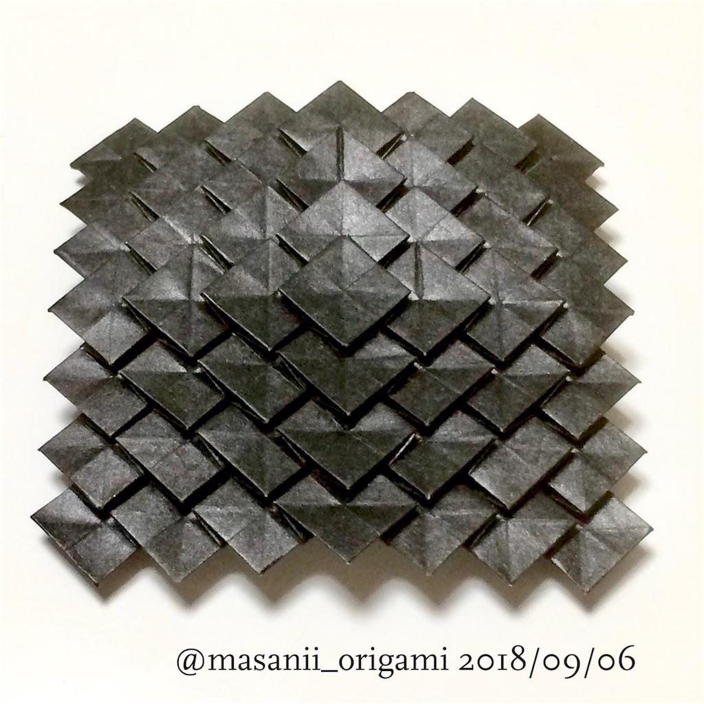f:id:masanii_origami:20180906225717j:image