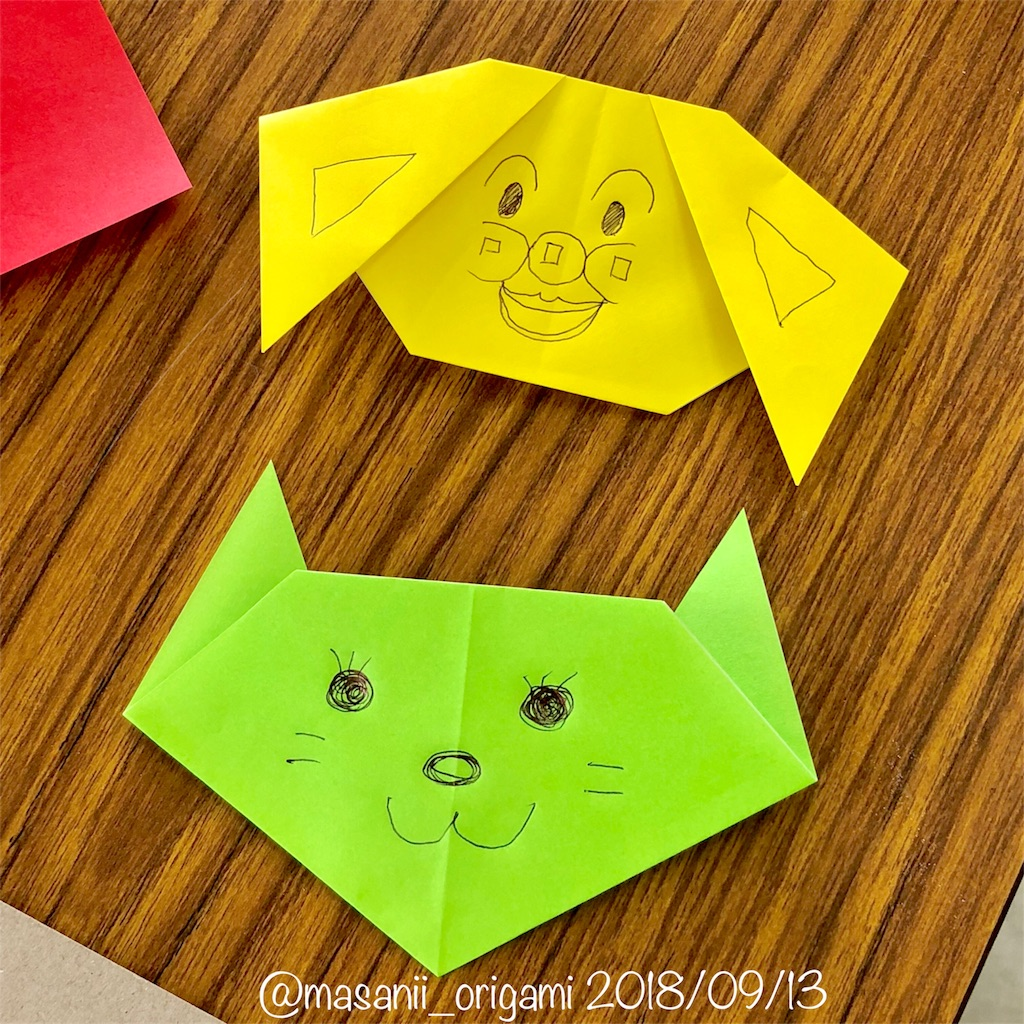f:id:masanii_origami:20180913222655j:image