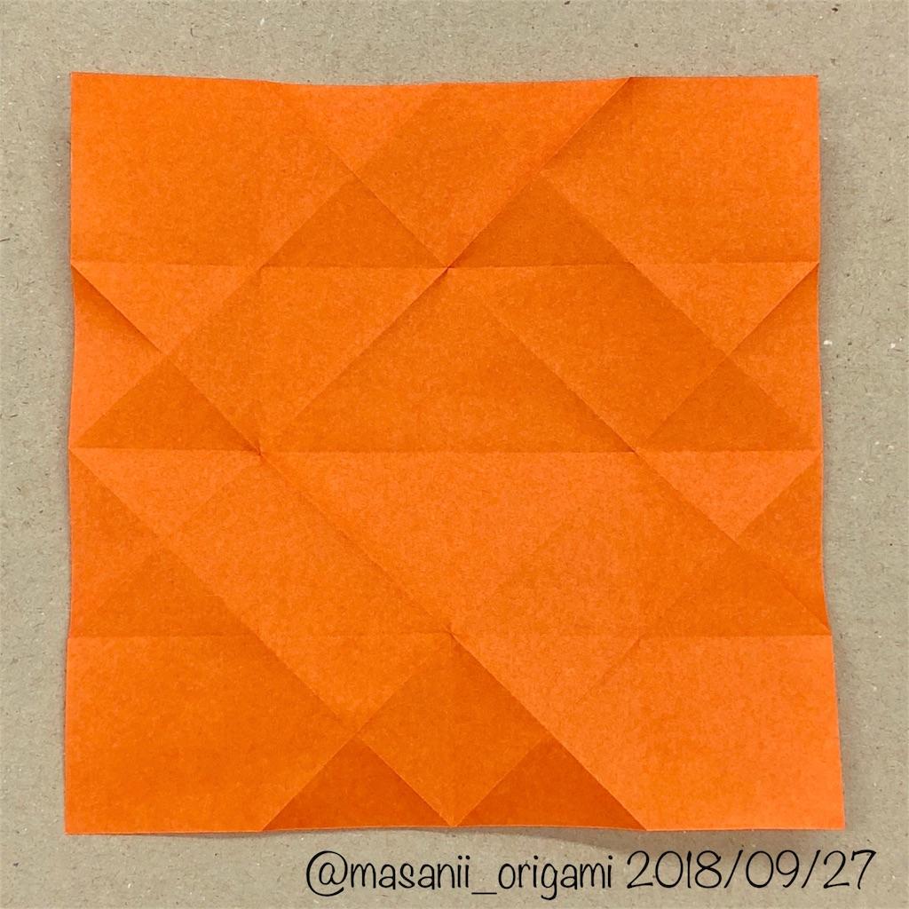 f:id:masanii_origami:20180927225821j:image