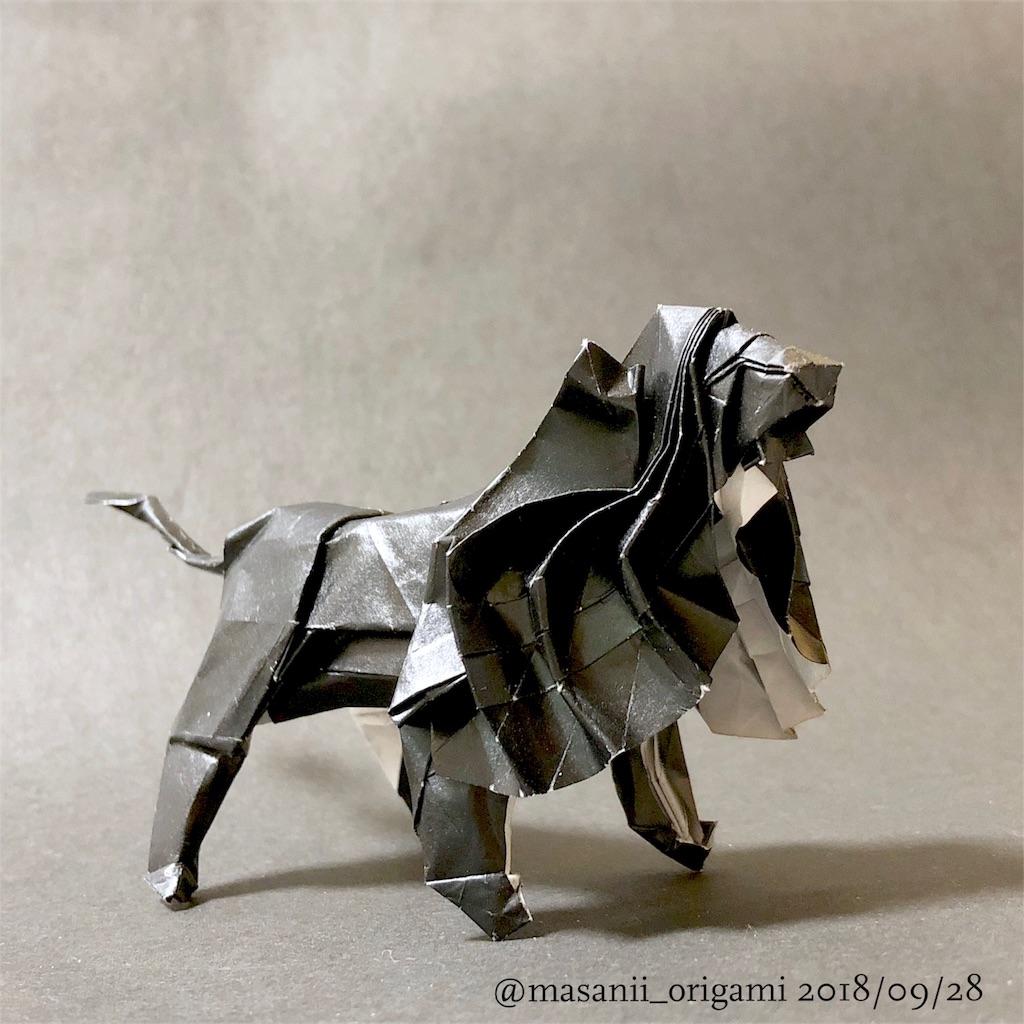 f:id:masanii_origami:20180928232841j:image