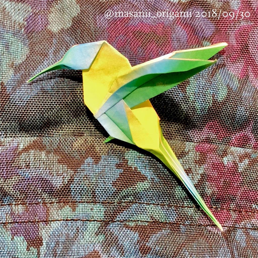 f:id:masanii_origami:20180930211640j:image