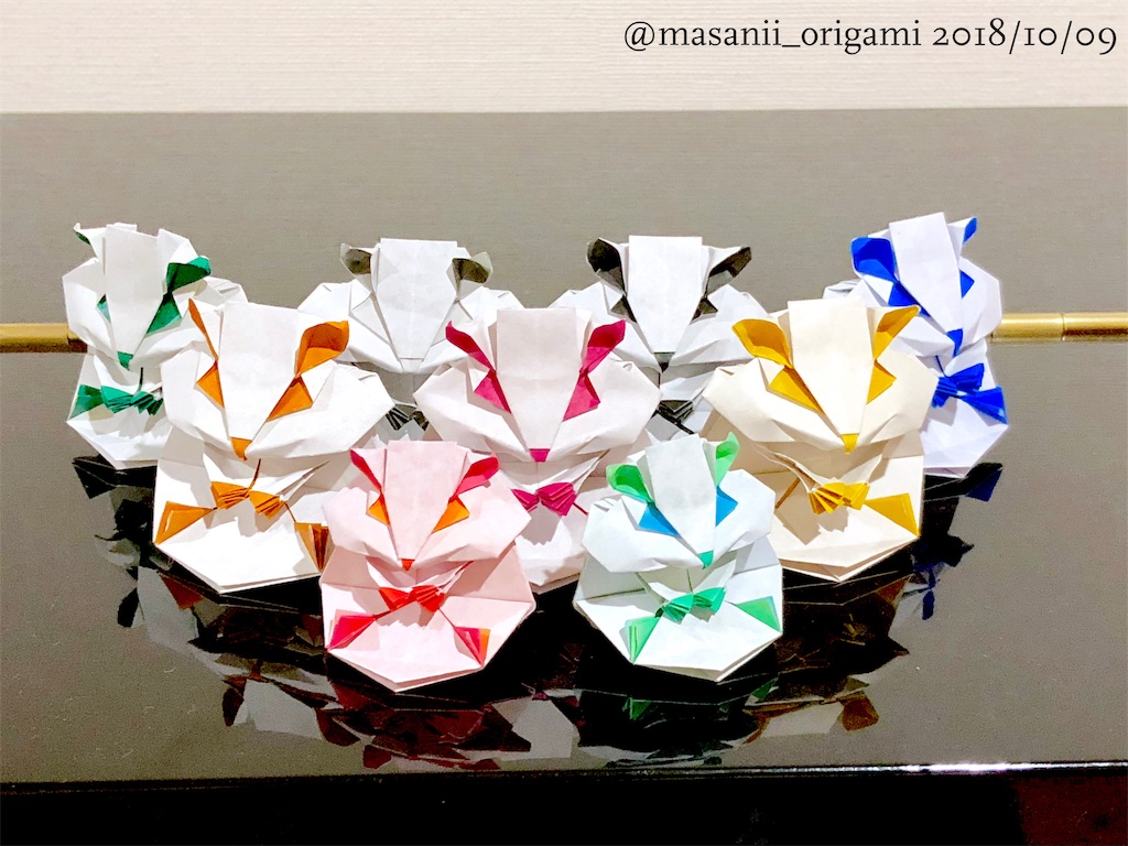 f:id:masanii_origami:20181009225105j:image