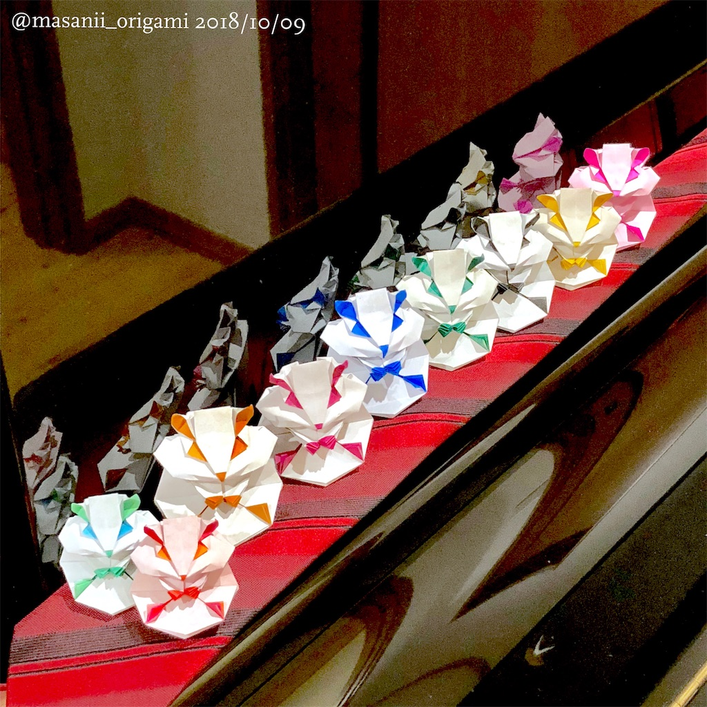 f:id:masanii_origami:20181009225216j:image