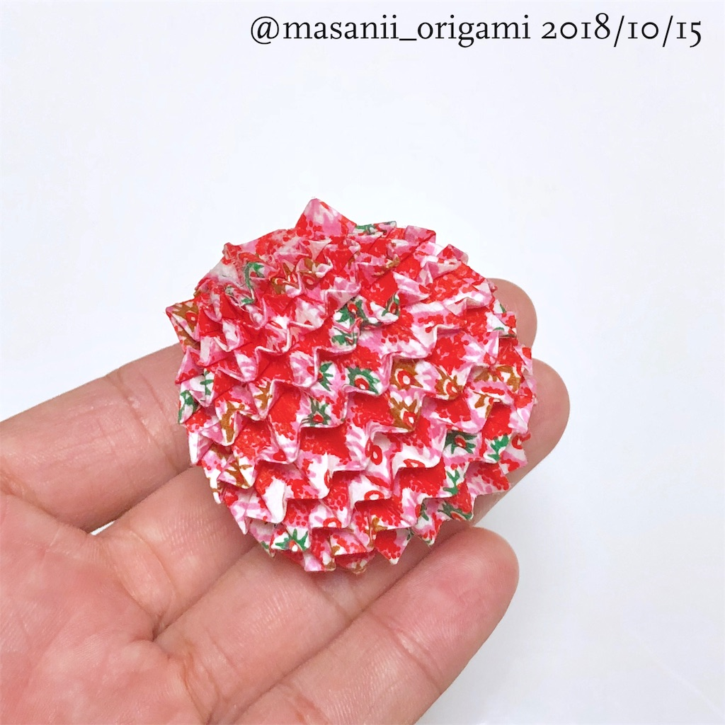 f:id:masanii_origami:20181015213145j:image