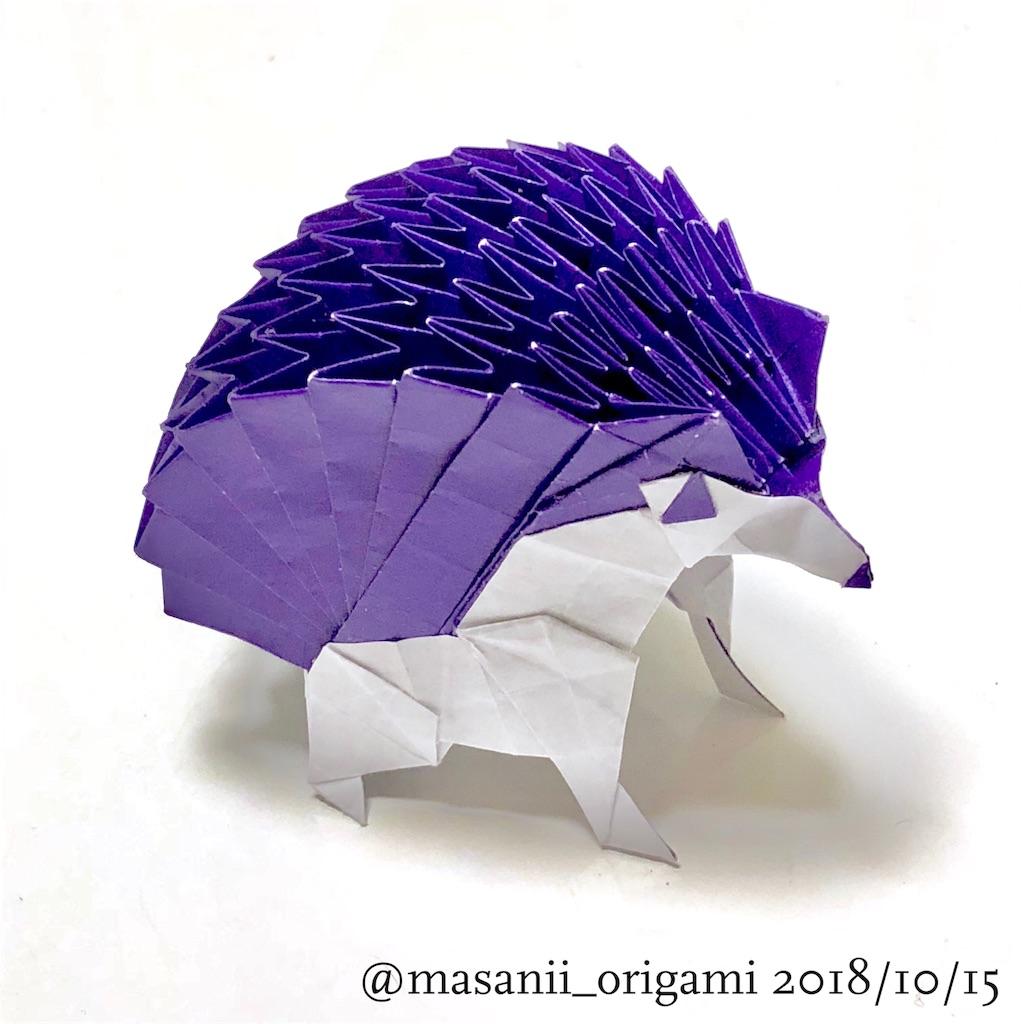 f:id:masanii_origami:20181015213230j:image