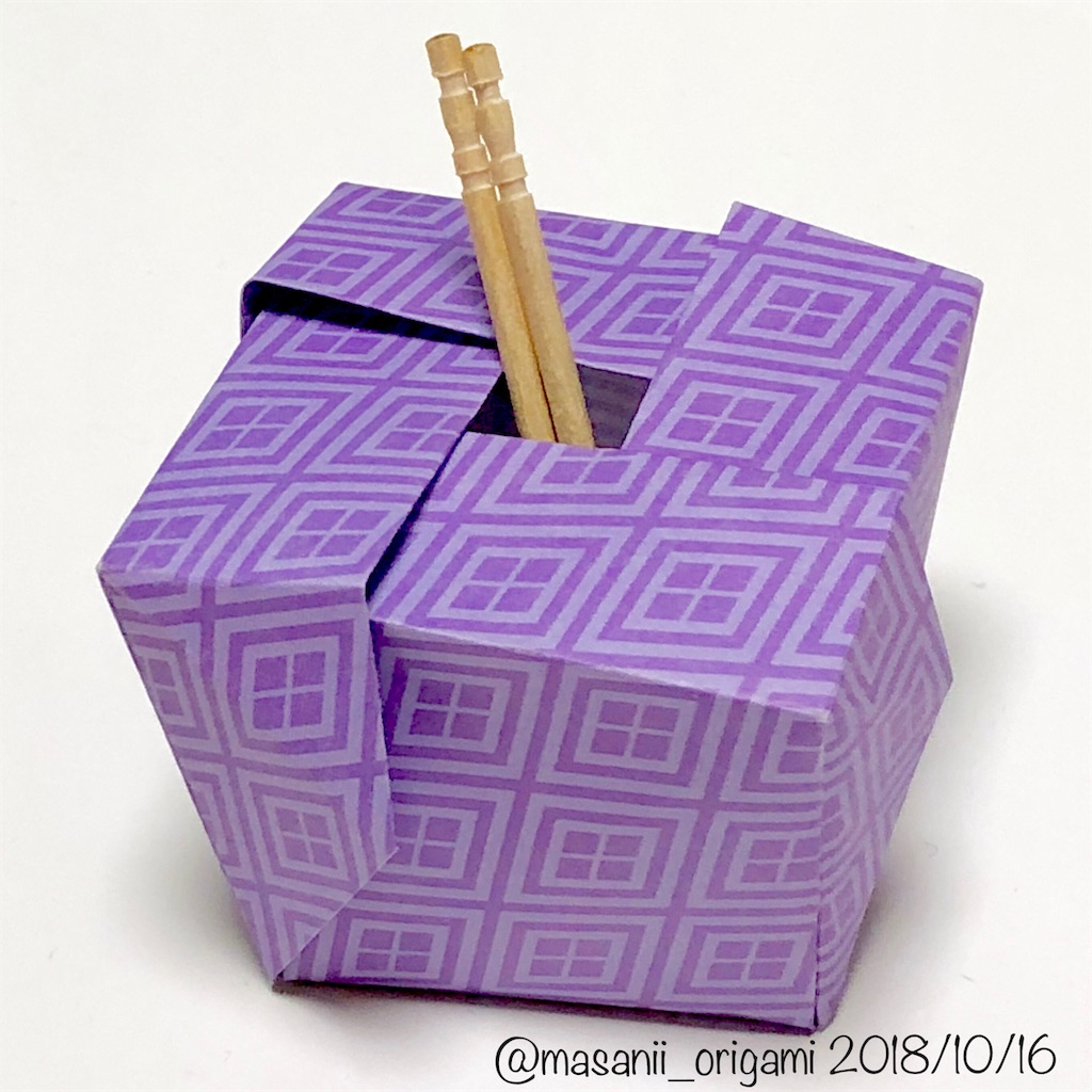 f:id:masanii_origami:20181016230439j:image