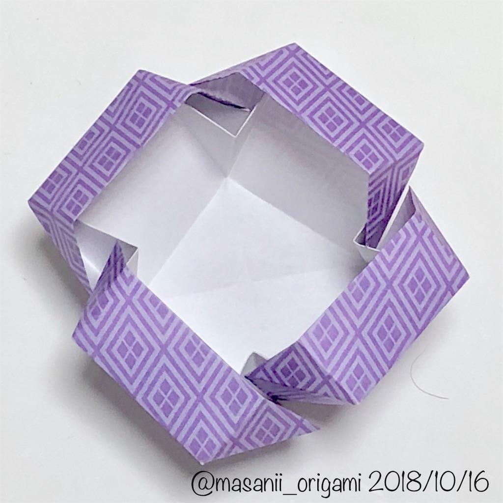 f:id:masanii_origami:20181016230450j:image