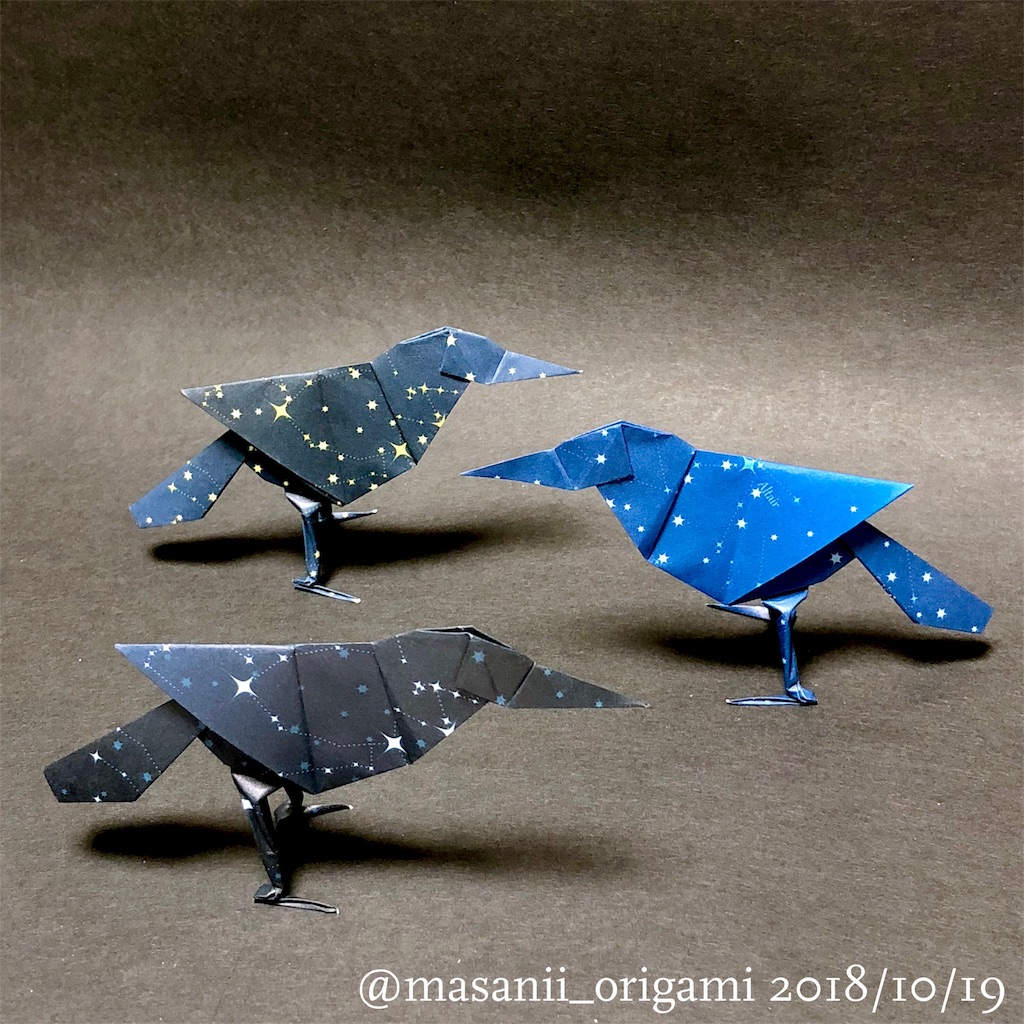 f:id:masanii_origami:20181019232540j:image