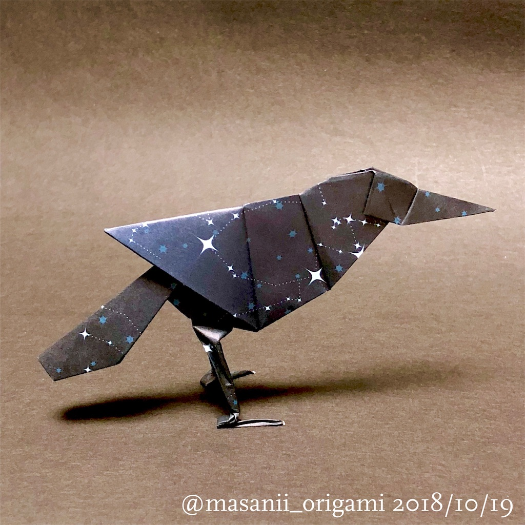 f:id:masanii_origami:20181019232642j:image