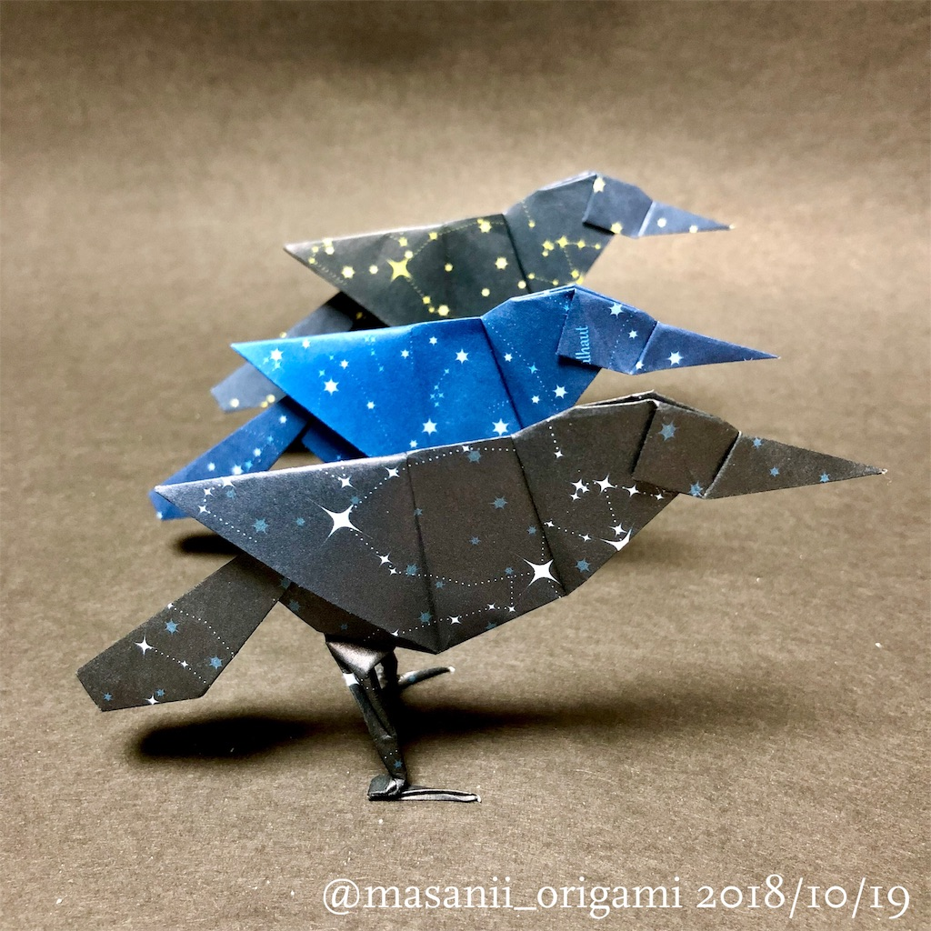 f:id:masanii_origami:20181019232913j:image