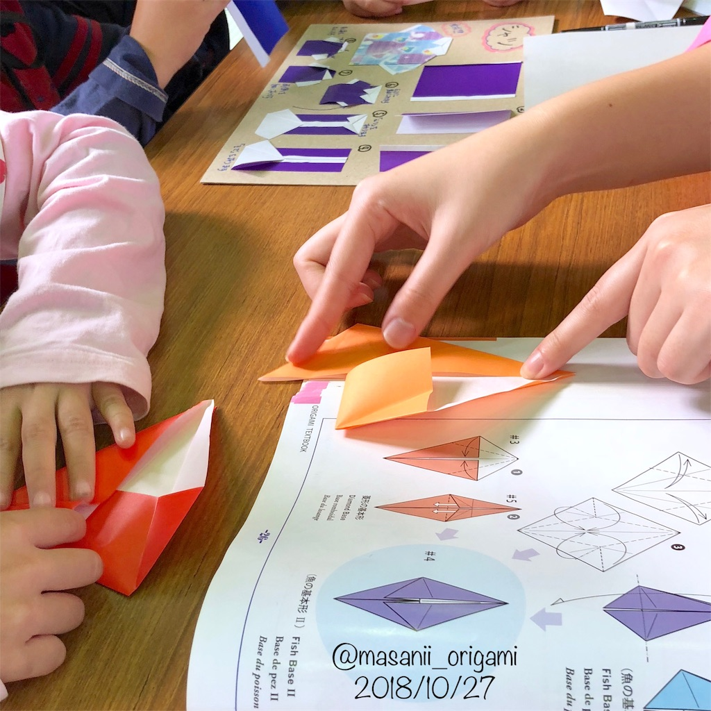 f:id:masanii_origami:20181027220502j:image