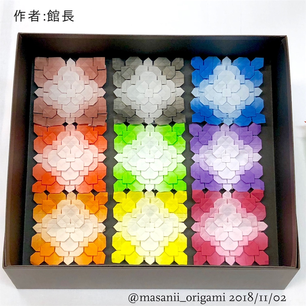 f:id:masanii_origami:20181102224400j:image