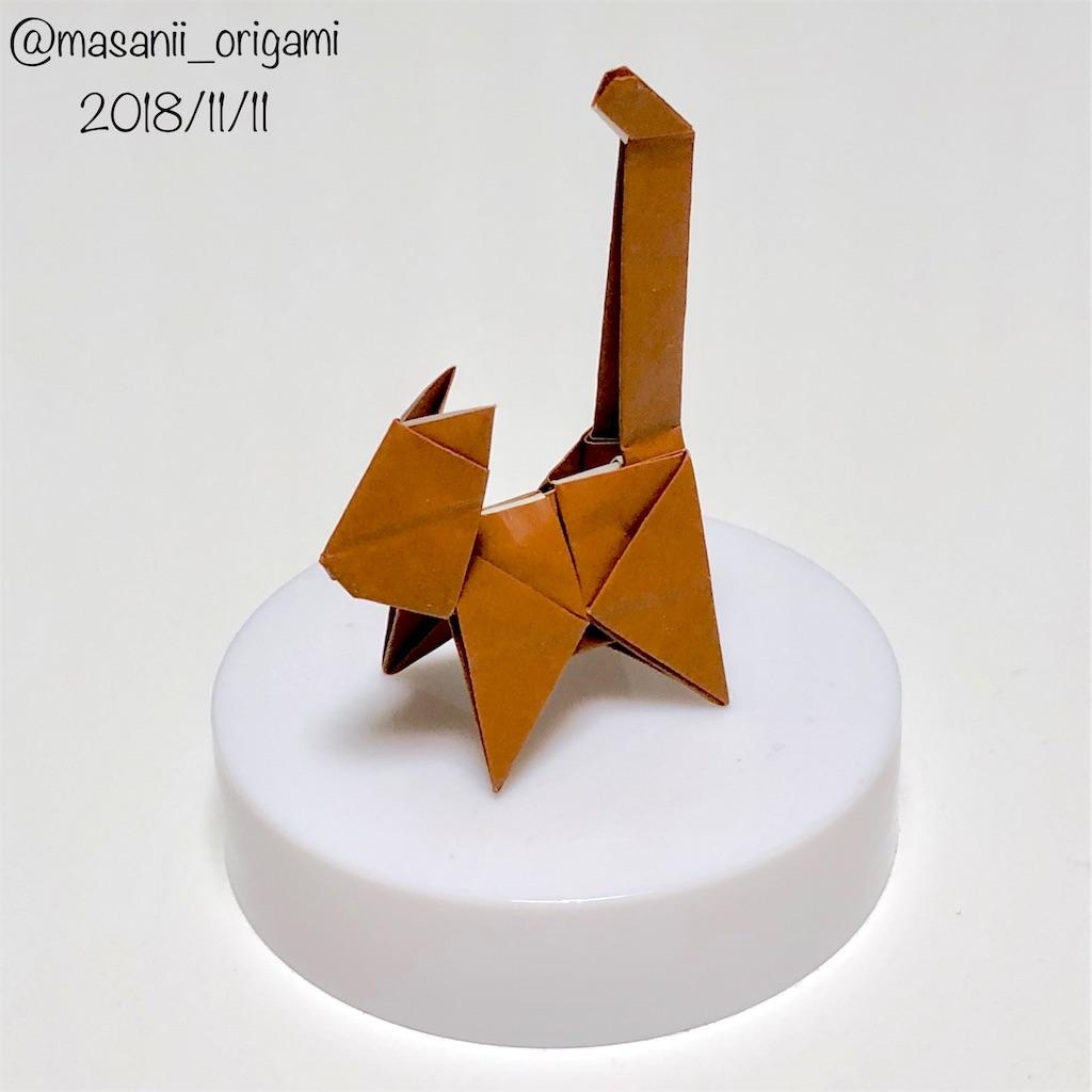 f:id:masanii_origami:20181111192019j:image