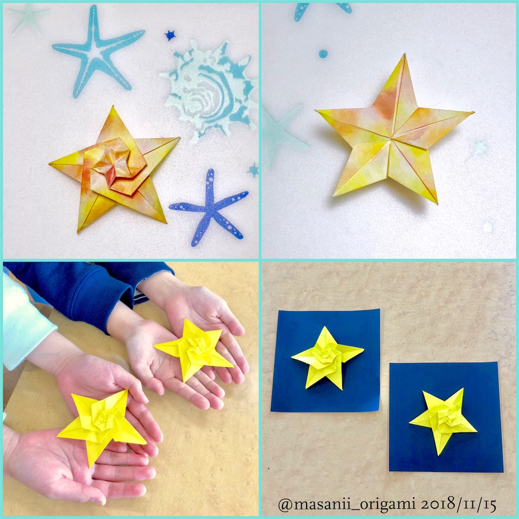 f:id:masanii_origami:20181115231334j:image