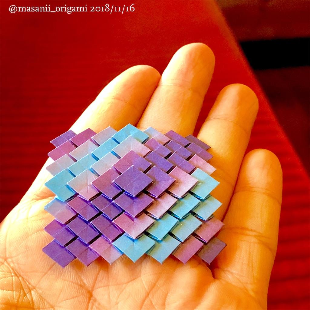 f:id:masanii_origami:20181116193059j:image