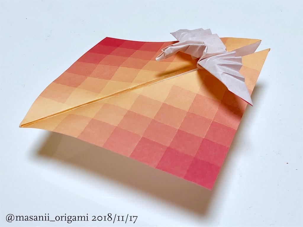 f:id:masanii_origami:20181117220726j:image