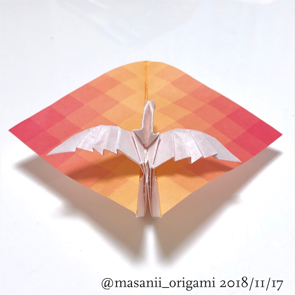 f:id:masanii_origami:20181117221832j:image