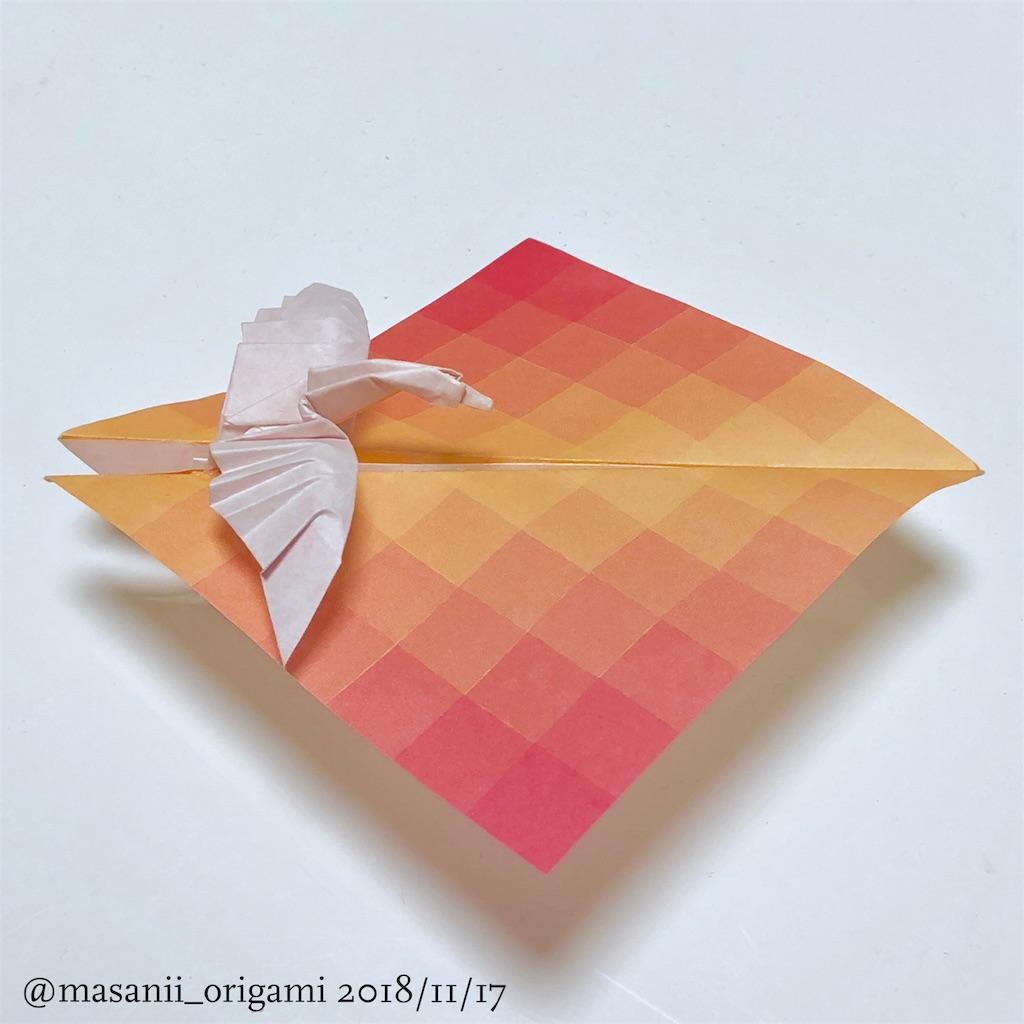 f:id:masanii_origami:20181117221852j:image