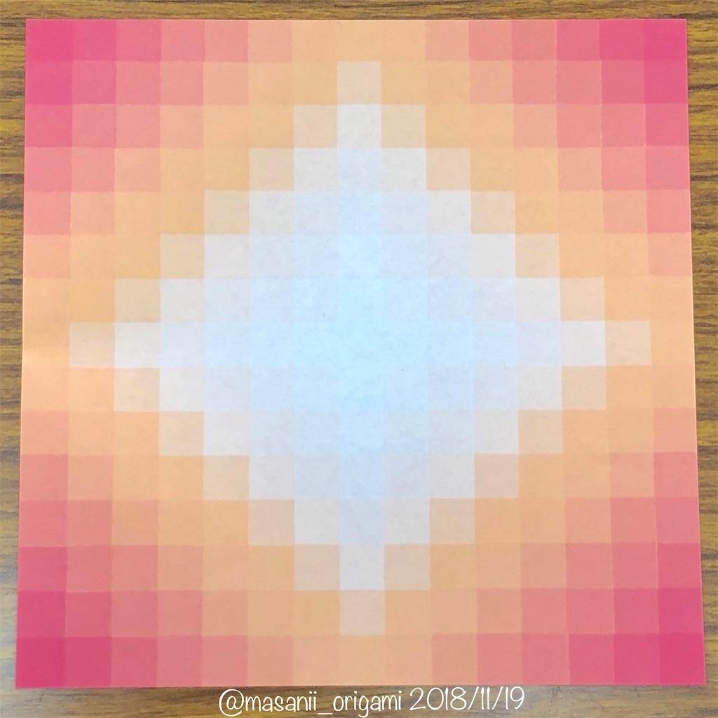 f:id:masanii_origami:20181119162508j:image