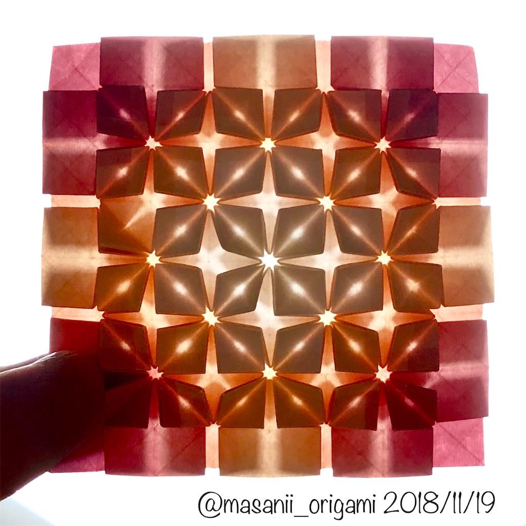 f:id:masanii_origami:20181119162902j:image