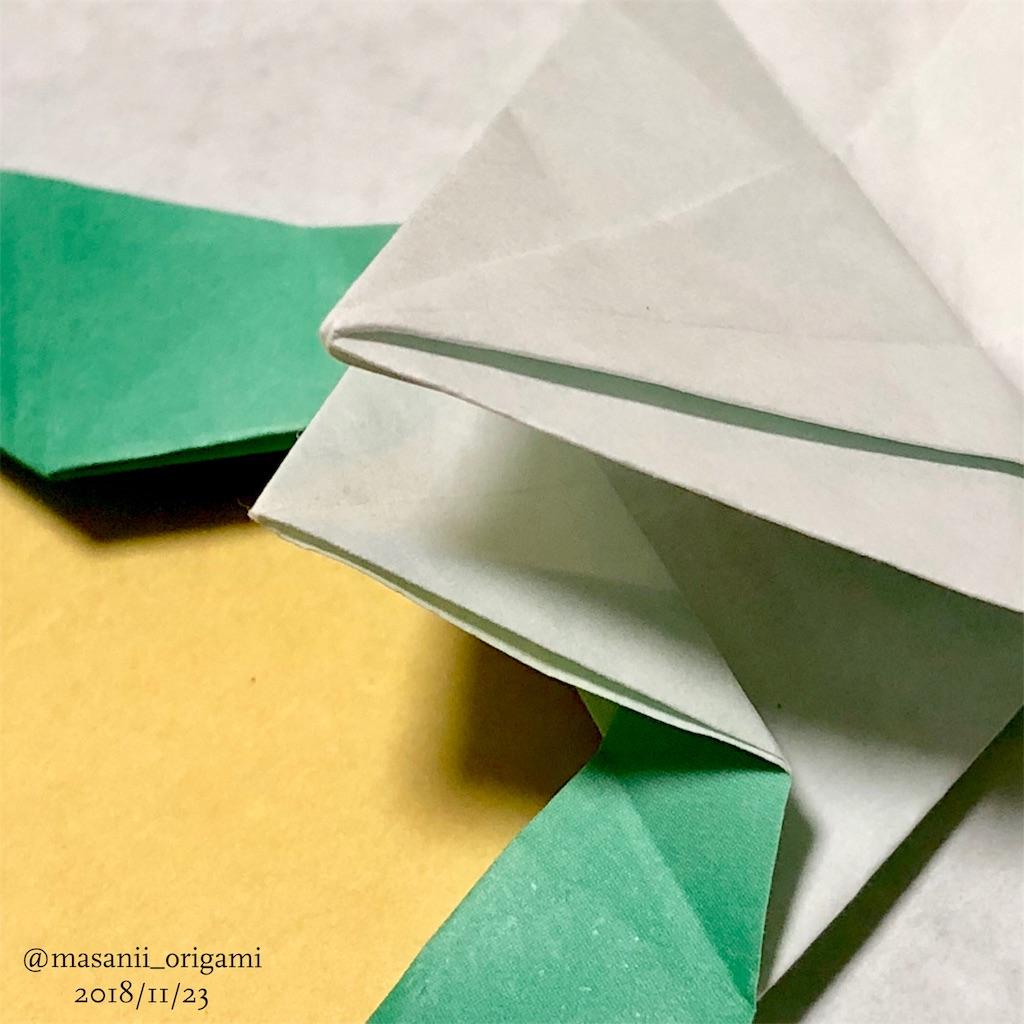 f:id:masanii_origami:20181123212808j:image