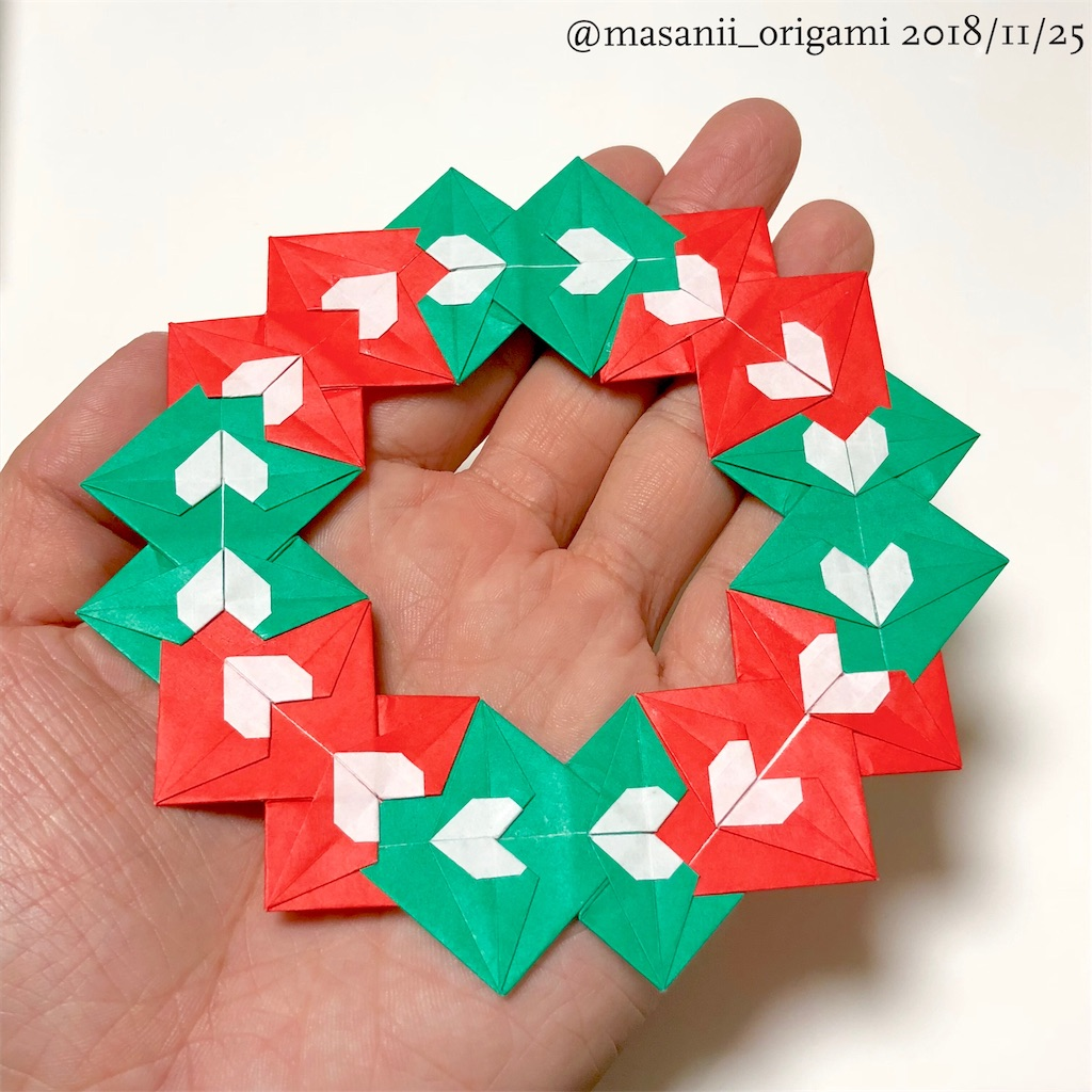 f:id:masanii_origami:20181125202947j:image
