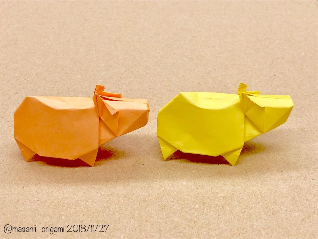 f:id:masanii_origami:20181127205417j:image