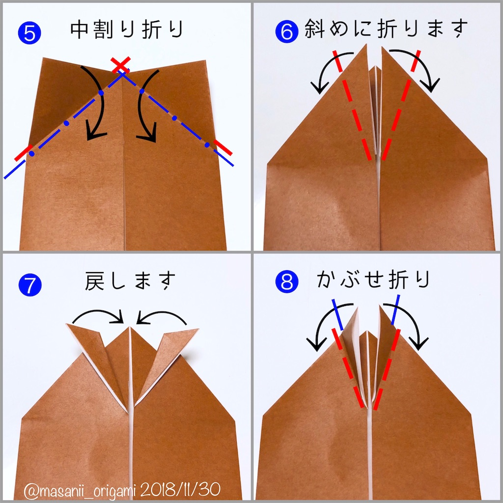 f:id:masanii_origami:20181130212509j:image