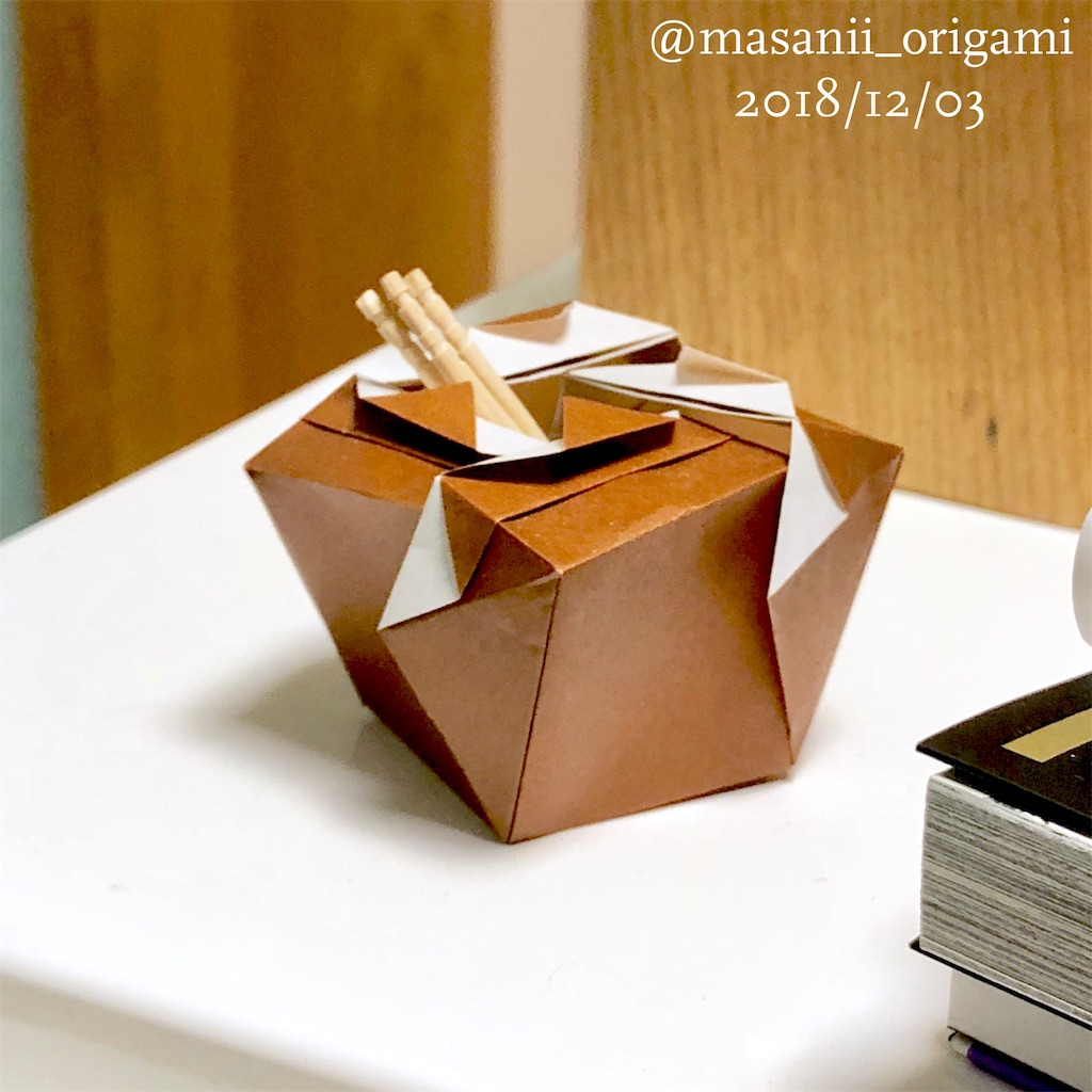 f:id:masanii_origami:20181203214602j:image