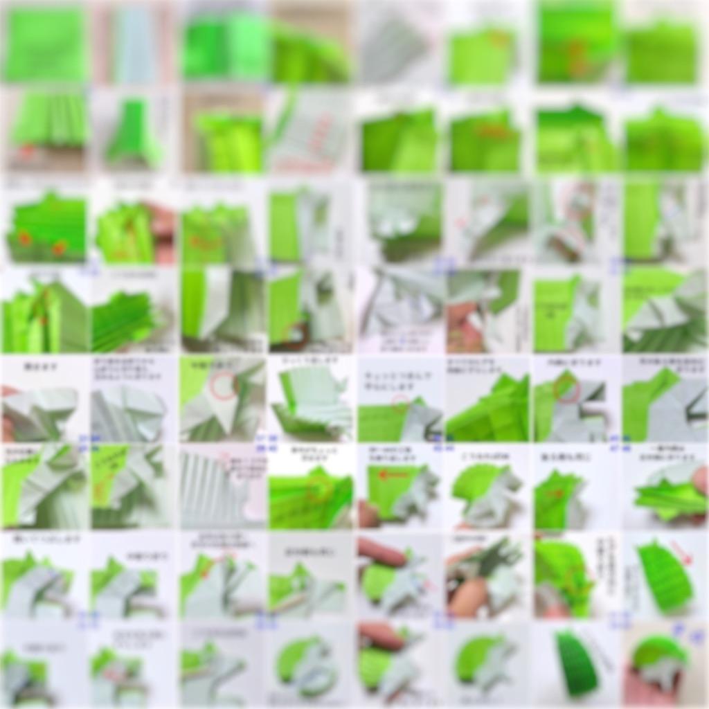 f:id:masanii_origami:20181207225656j:image