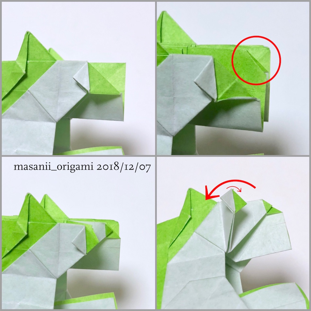 f:id:masanii_origami:20181207230650j:image