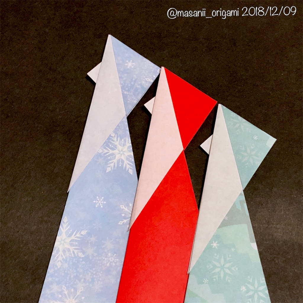 f:id:masanii_origami:20181209230852j:image